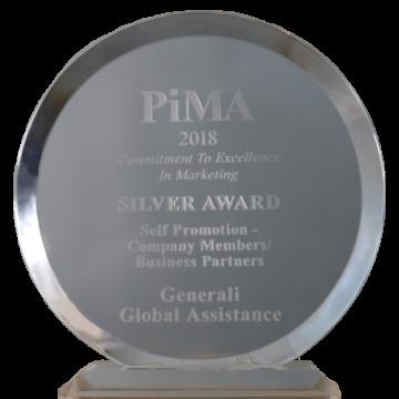 PIMA Award